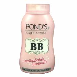 Bedak Ponds BB